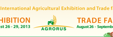 Agro-header-2013-en_news_index